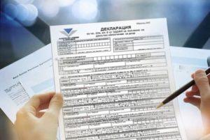 Годишно преизчисляване на данъците  по ЗДДФЛ за 2020 г.