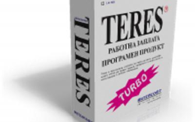 """Нов модул на ПП """"TERES"""" – Справка за отсъствия за период"""